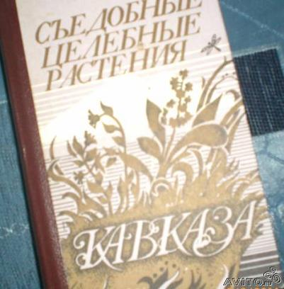 """,""budzdorovim.com"